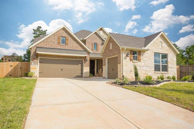 1502 Graystone Hills Drive, Conroe, TX 77304 (MLS #89026406) :: Johnson Elite Group