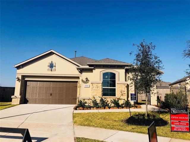 19906 Oakland Knoll Circle, Richmond, TX 77407 (MLS #89136745) :: Texas Home Shop Realty