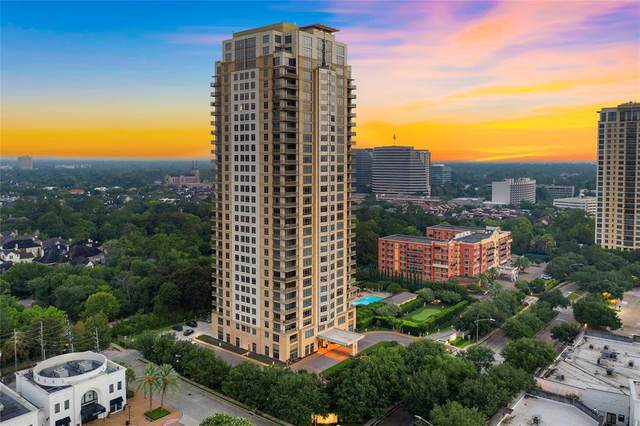 1100 Uptown Park Boulevard #124, Houston, TX 77056 (MLS #89904798) :: Caskey Realty