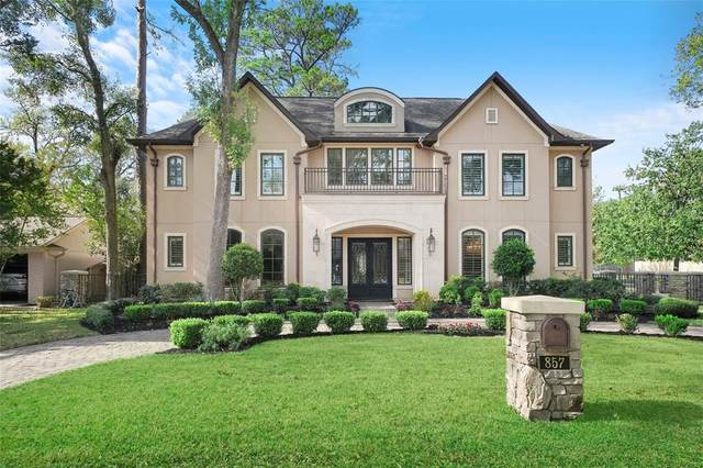 857 Hickorywood Lane, Hedwig Village, TX 77024 (MLS #93659370) :: The Queen Team