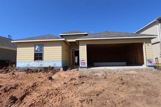 1228 Colt Canyon Drive, Alvin, TX 77511 (MLS #94511963) :: The Home Branch
