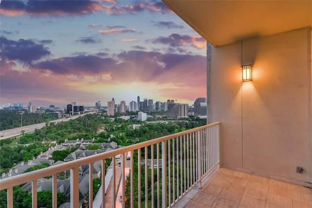 121 N Post Oak Lane #1403, Houston, TX 77024 (MLS #96893491) :: Connect Realty