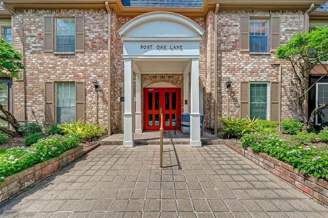 351 N Post Oak Lane #803, Houston, TX 77024 (MLS #97514599) :: The SOLD by George Team