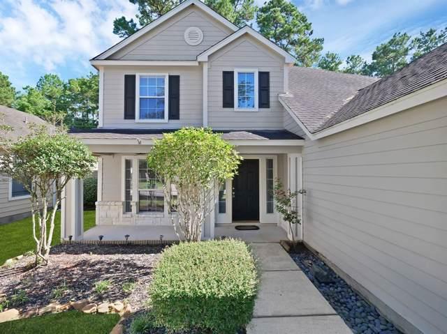 17934 Magenta Spring Drive, Humble, TX 77346 (MLS #13799231) :: Texas Home Shop Realty
