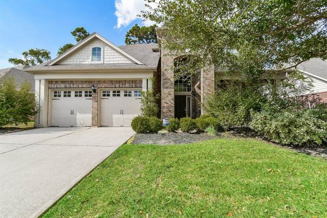 13711 Lake White Rock Drive, Houston, TX 77044 (MLS #17766513) :: Giorgi Real Estate Group