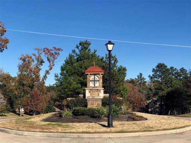 9610 Longmire Monterrey Court, Conroe, TX 77304 (MLS #18759710) :: The Parodi Team at Realty Associates