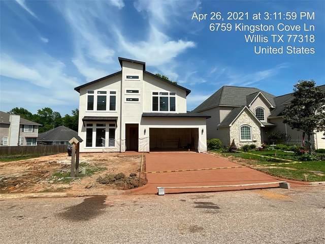 6755 Kingston Cove Lane, Willis, TX 77318 (MLS #20573958) :: The Freund Group