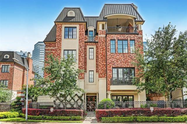 1226 Place Royale Way, Houston, TX 77056 (MLS #27749182) :: The Freund Group