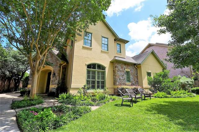 8850 Inverness Park Way, Spring Valley Village, TX 77055 (MLS #33456699) :: The SOLD by George Team