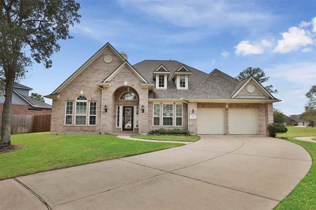 17331 Lyric Way Drive, Tomball, TX 77377 (MLS #4272954) :: Giorgi Real Estate Group