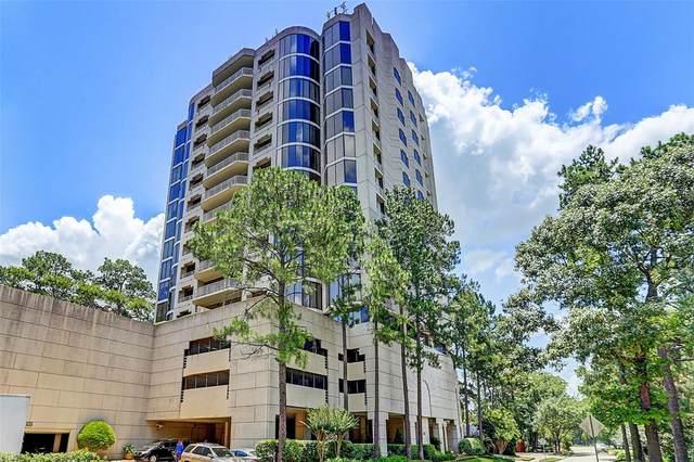 150 Gessner Road 10D, Houston, TX 77024 (MLS #46759130) :: Texas Home Shop Realty