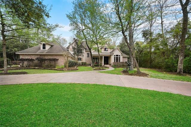 10253 Paradise Valley, Conroe, TX 77304 (MLS #53876525) :: Area Pro Group Real Estate, LLC