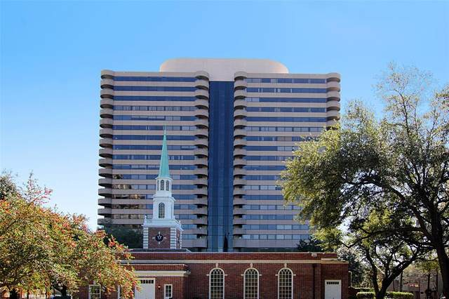 5000 Montrose Boulevard 7F, Houston, TX 77006 (MLS #64404769) :: All Cities USA Realty