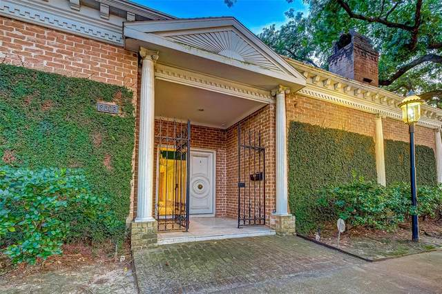 8603 Fontainbleu Street, Houston, TX 77024 (MLS #72121656) :: The SOLD by George Team