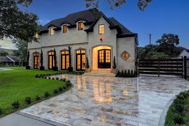 5619 Del Monte Drive, Houston, TX 77056 (MLS #93259038) :: All Cities USA Realty