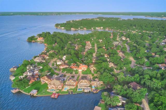 212 Lake View Circle, Conroe, TX 77356 (MLS #994497) :: The Home Branch