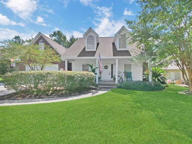14731 Antares Drive, Willis, TX 77318 (MLS #57990375) :: The Home Branch