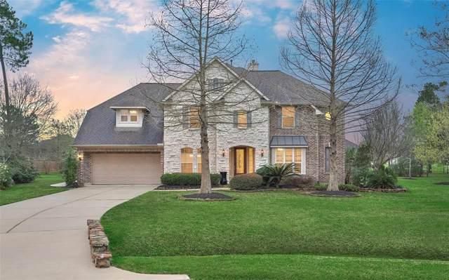 1101 Silveridge, Conroe, TX 77304 (MLS #16738306) :: CORE Realty