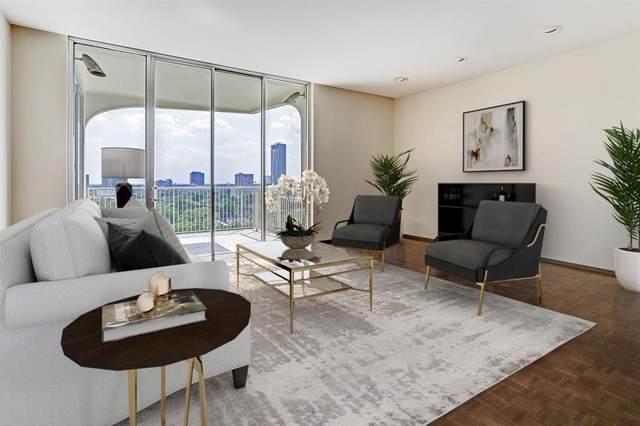 3711 San Felipe Street 10DFH, Houston, TX 77027 (MLS #87392606) :: My BCS Home Real Estate Group