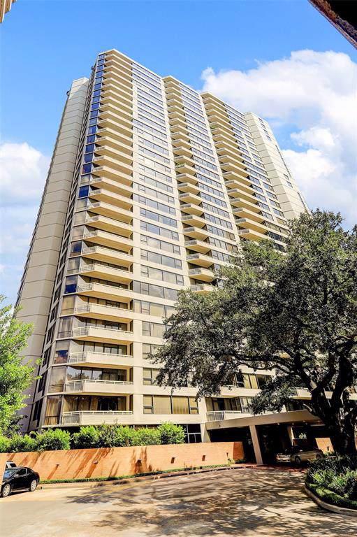 14 Greenway Plaza 3Q, Houston, TX 77046 (MLS #11584073) :: The Bly Team