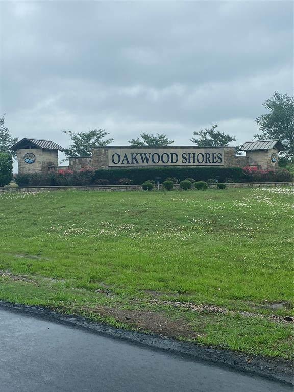 33726 Blue Marlin Drive, Richwood, TX 77515 (MLS #21924918) :: My BCS Home Real Estate Group
