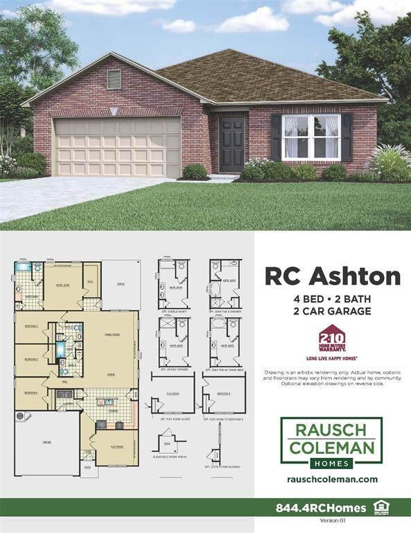 2131 Bronze Bay Drive, Missouri City, TX 77459 (MLS #25685853) :: The Sansone Group