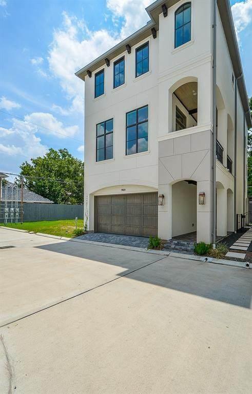 7123 Janet Street, Houston, TX 77055 (MLS #40043988) :: NewHomePrograms.com LLC