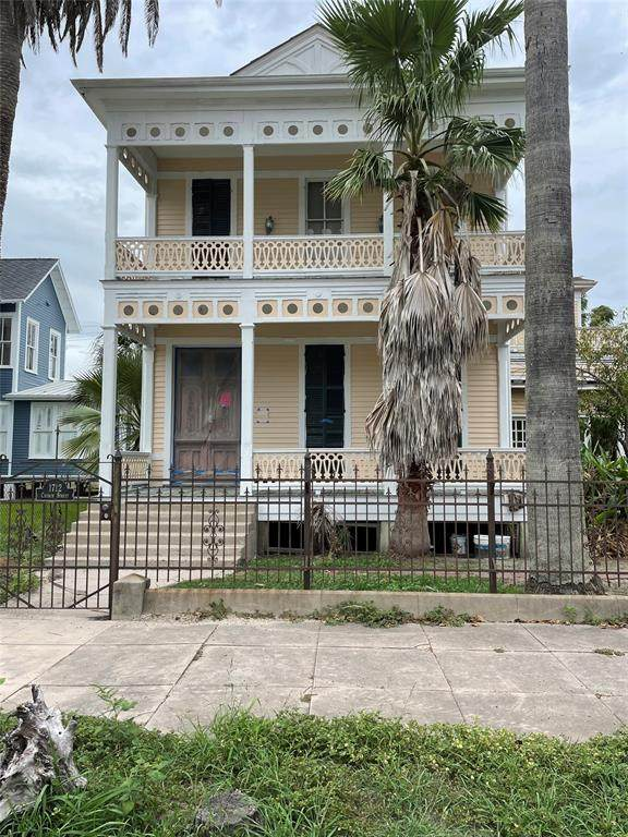 1712 Church Street, Galveston, TX 77550 (MLS #71568278) :: Caskey Realty
