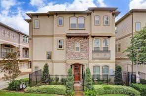 4225 Dickson Street, Houston, TX 77007 (MLS #33118647) :: Lisa Marie Group | RE/MAX Grand