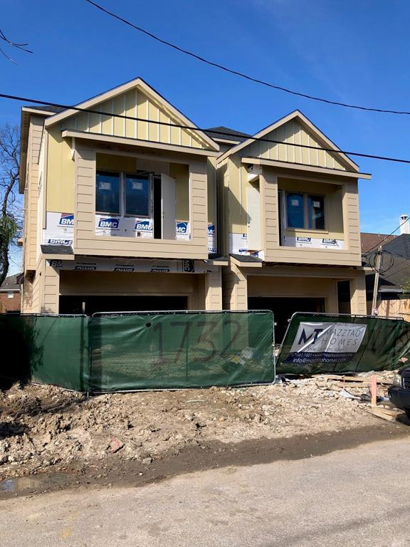 1732 Indiana Street, Houston, TX 77006 (MLS #72758318) :: Texas Home Shop Realty