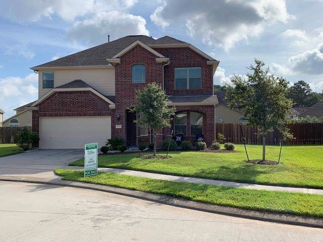 17710 Jacobs Ladder Court, Tomball, TX 77377 (MLS #9144160) :: Texas Home Shop Realty