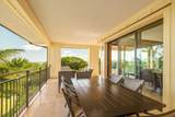2641 Poipu Road - Photo 9
