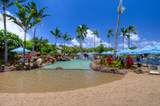 2253 Poipu Rd - Photo 27