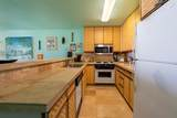 320 Papaloa Rd #205 - Photo 5