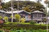 79 Halaulani Place - Photo 2