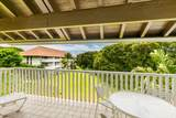 2253 Poipu Rd - Photo 2