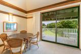 2253 Poipu Rd - Photo 3