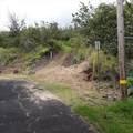 88-1650 Moana Drive - Photo 2
