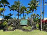 4331 Kauai Beach Dr - Photo 1