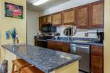 320 Papaloa Rd - Photo 4