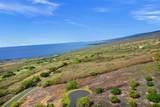 81-6659 Mapele Pl - Photo 9