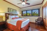 2641 Poipu Rd - Photo 20