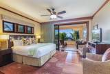 2641 Poipu Rd - Photo 27