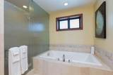2641 Poipu Rd - Photo 28