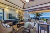 2641 Poipu Rd - Photo 3