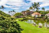 2253 Poipu Rd - Photo 21