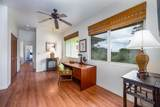 182 Alawaena Way - Photo 12
