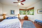 182 Alawaena Way - Photo 16