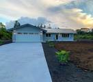 15-1570 8TH AVE (KAHILI) - Photo 25