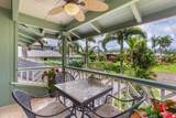 4050 Kaahumanu Pl - Photo 10